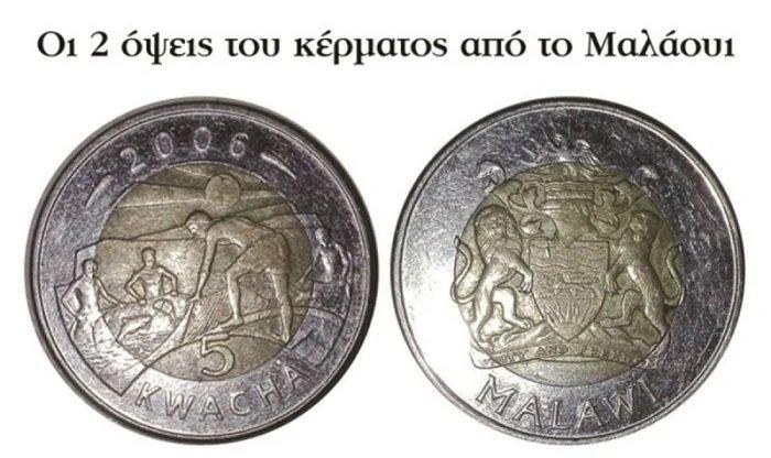 malaoui1