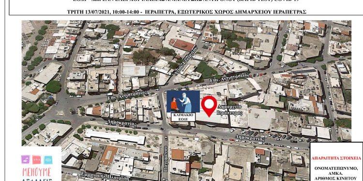 map-ierapetra_13-7-21