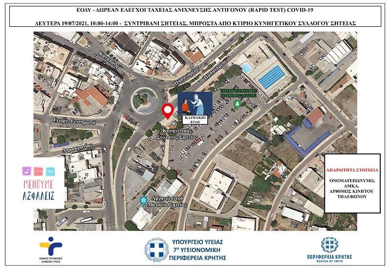 map-shteia-19-07