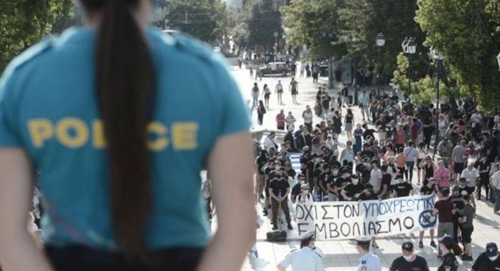 syntagma-1-1024x556-1