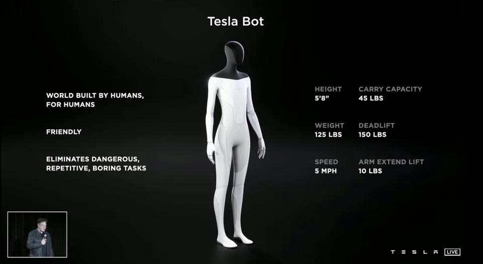 mask-robot-2