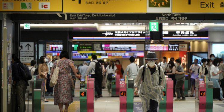 tokyo-japan-metro-ap