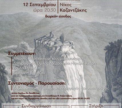 drasis-agapis-12-9