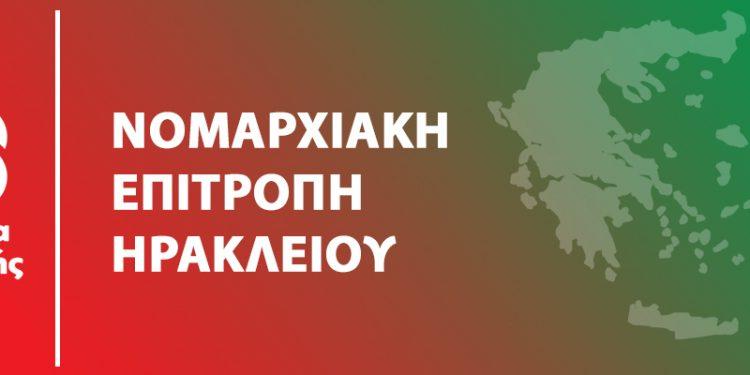 nomarchiki-ikona