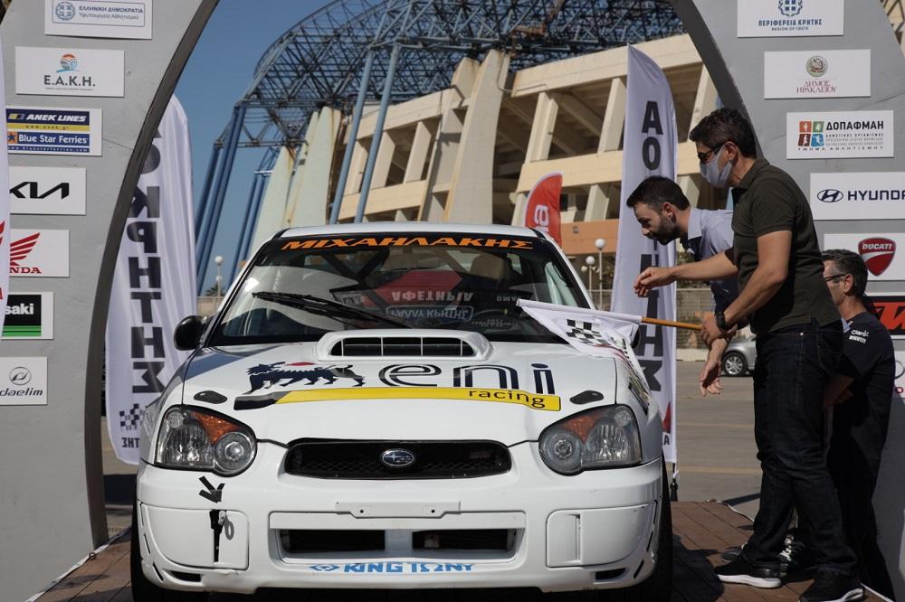 rally-krhths-3