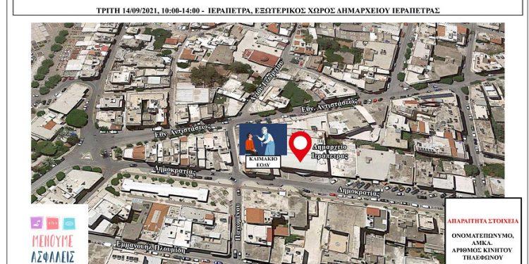 map-ierapetra_14-9-21
