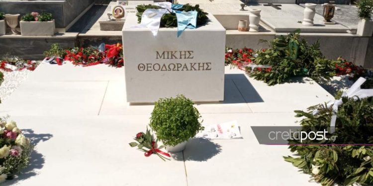 tafos-mikhs-6