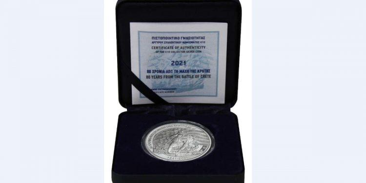 sillektiko-nomisma-maxi-tis-kritis-1200x668