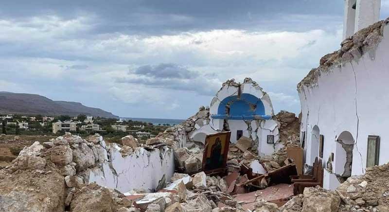 ekklhsia-seismos