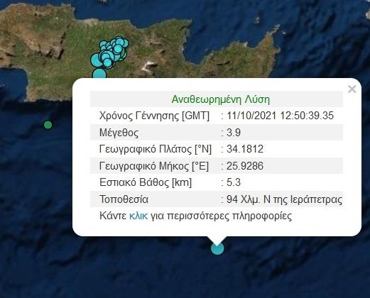 ierapetra-seismos-new