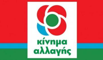 kinal_ape