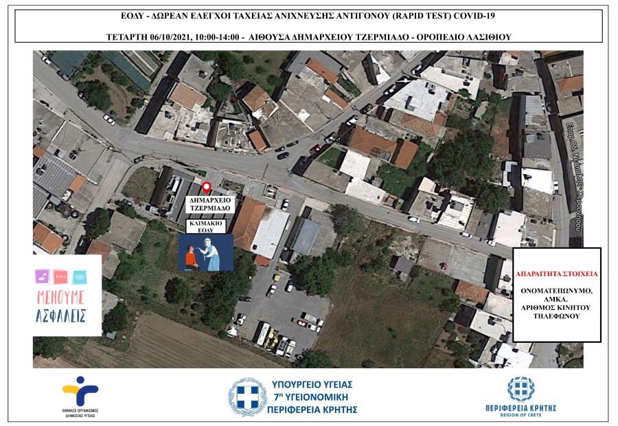 map-tzermiado_06-10